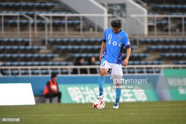 Kazuyoshi Miura of Yokohama FC looks on after the second goal of Tokushima during the JLeague J2 match between Yokohama FC and Tokushima Vortis at...