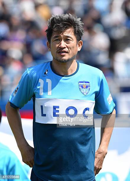 Kazuyoshi Miura of Yokohama FC looks on during the JLeague second division match between Yokohama FC and Tokushima Vortis at Nippatsu Mitsuzawa...