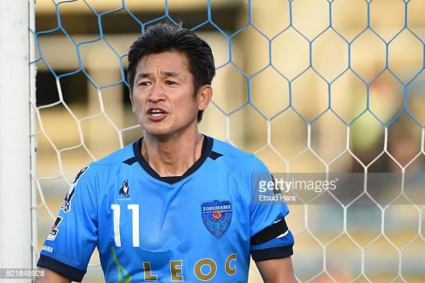 Kazuyoshi Miura of Yokohama FC looks on during the JLeague second division match between Yokohama FC and Tokyo Verdy at the Nippatsu Mitsuzawa...