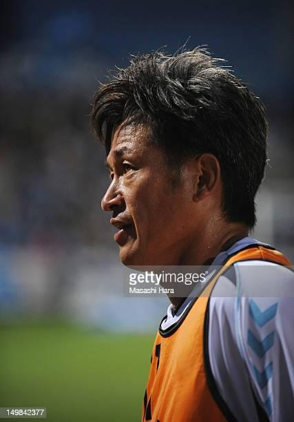 Kazuyoshi Miura of Yokohama FC looks on hulf time during the JLeague second division match between Yokohama FC and Shonan Bellmare at Nippatsu...