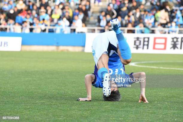 Kazuyoshi Miura of Yokohama FC looks on prior to the JLeague J2 match between Yokohama FC and Tokushima Vortis at Nippatsu Mitsuzawa Stadium on March...