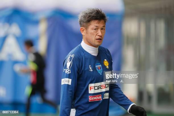 Kazuyoshi Miura of Yokohama FC looks on prior to the JLeague J2 match between Machida Zelvia and Yokohama FC at Machida Athletic Stadium on April 15...