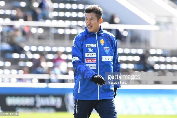 Kazuyoshi Miura of Yokohama FC looks on prior to the JLeague J2 match between Yokohama FC and Fagiano Okayama at Nippatsu Mitsuzawa Stadium on...