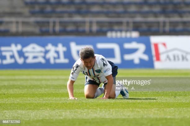 Kazuyoshi Miura of Yokohama FC reacts during the JLeague J2 match between Machida Zelvia and Yokohama FC at Machida Athletic Stadium on April 15 2017...
