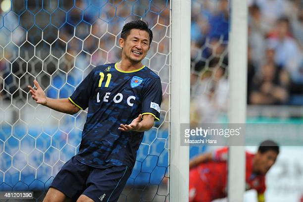 Kazuyoshi Miura of Yokohama FC reacts during the JLeague second division match between Yokohama FC and Roasso Kumamoto at Nippatsu Mitsuzawa Stadium...