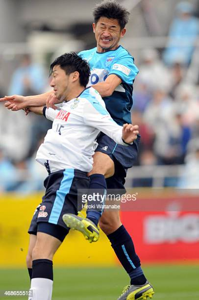 Kazuyoshi Miura of Yokohama FC scores his team's first goal during the JLeague second division match between Yokohama FC and Jubilo Iwata at Nippatsu...