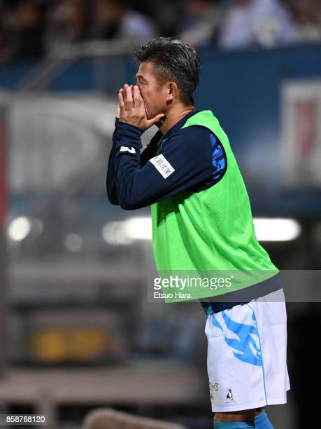 Kazuyoshi Miura of Yokohama FC shouts during the JLeague J2 match between Yokohama FC and Avispa Fukuoka at Nippatsu Mitsuzawa Stadium on October 7...