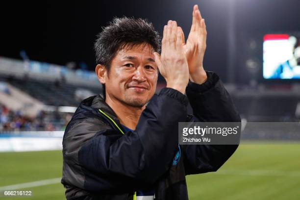 Kazuyoshi Miura of Yokohama FC thanks the crowd during the JLeague J2 match between Yokohama FC and Kyoto Sanga at Mitsuzawa Soccer Stadium on April...
