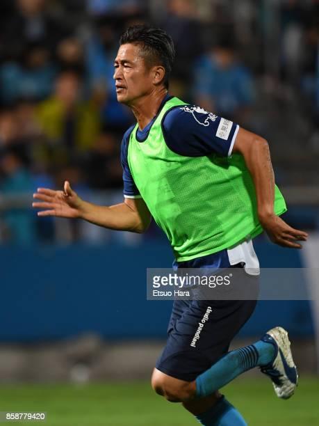 Kazuyoshi Miura of Yokohama FC warms up at half time during the JLeague J2 match between Yokohama FC and Avispa Fukuoka at Nippatsu Mitsuzawa Stadium...