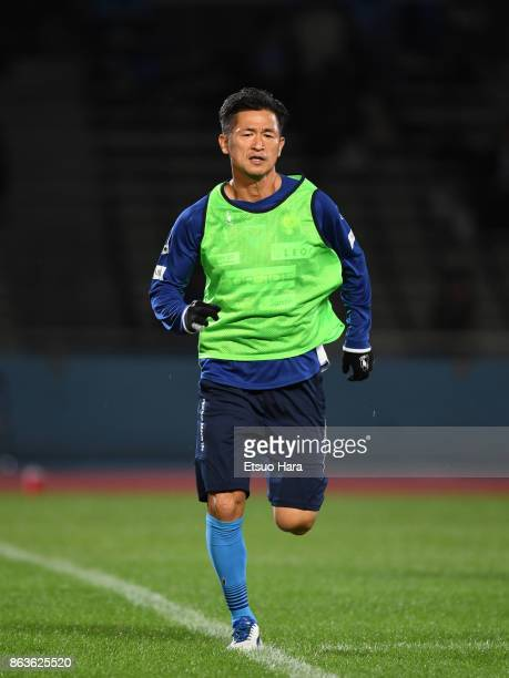 Kazuyoshi Miura of Yokohama FC warms up during the JLeague J2 match between Yokohama FC and Machida Zelvia at Todoroki Stadium on October 20 2017 in...