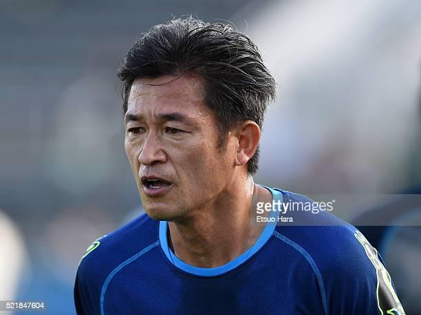 Kazuyoshi Miura of Yokohama FC warms up prior to the JLeague second division match between Yokohama FC and Tokyo Verdy at the Nippatsu Mitsuzawa...