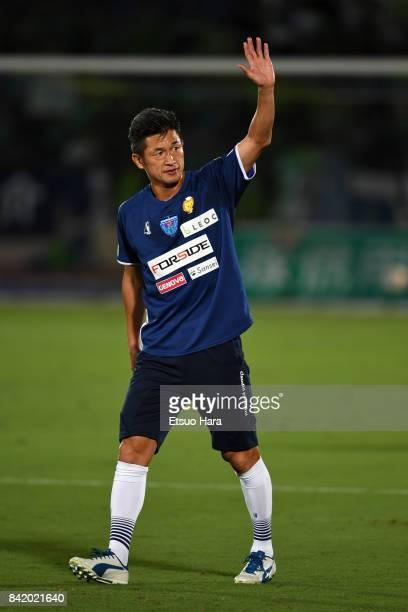 Kazuyoshi Miura of Yokohama FC waves to fans prior to the JLeague J2 match between Shonan Bellmare and Yokohama FC at Shonan BMW Stadium Hiratsuka on...