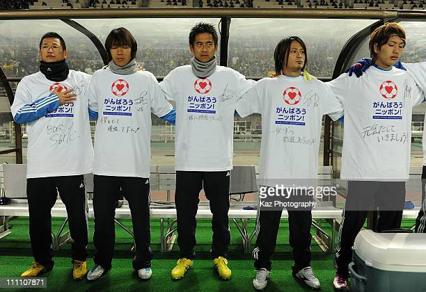 Kazuyoshi Miura Shunsuke Nakamura Yoshikatsu Kawaguchi Kunimitsu Sekiguchi and Genki Haraguchi of JLeague XI 'Team As One' look on during the...
