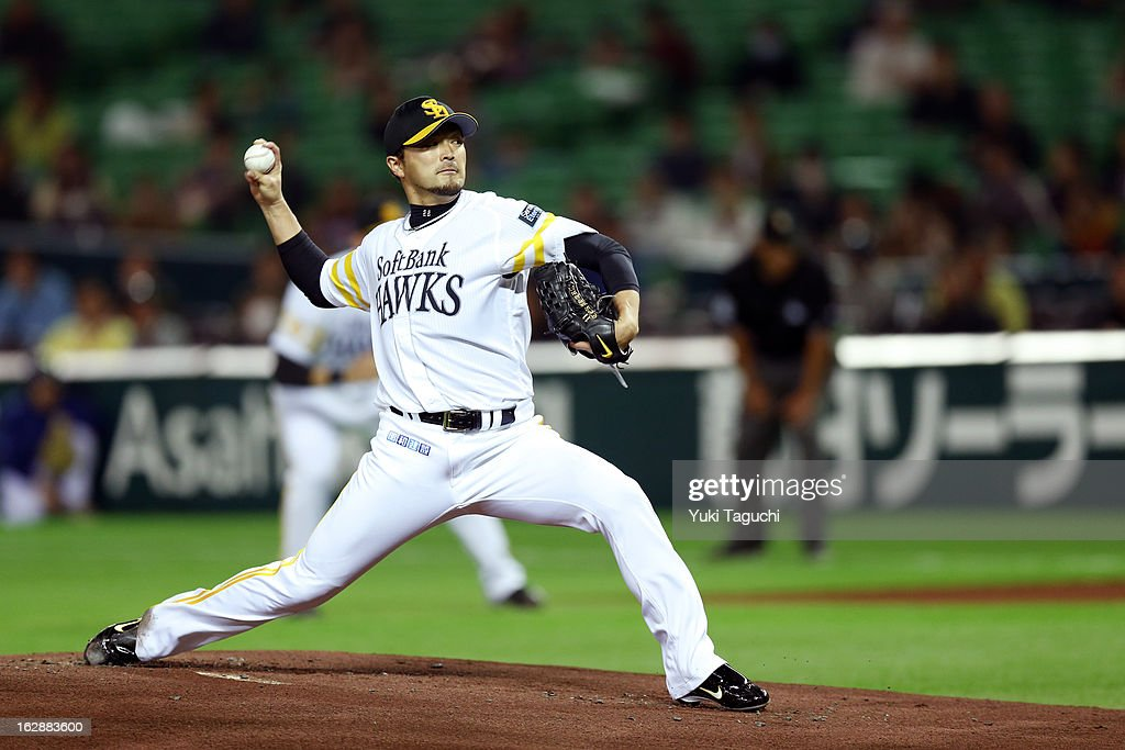 Kazuyuki Hoashi #11 of the SouthBank Hawks pitches during the World Baseball Classic exhibition game against Team Brazil at the Fukuoka Yahoo! Japan Dome on Thursday, February 28, 2013 in Fukuoka, Japan.