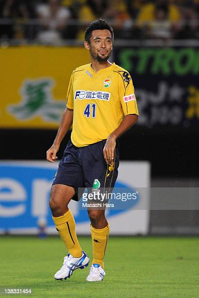 Kazuyuki Toda of JEF United Ichihara looks on during the JLeague match between JEF United Chiba and Kashima Antlers at Fukuda Denshi Arena on August...