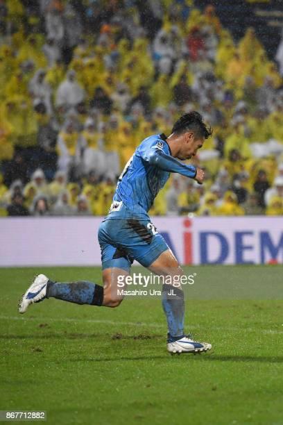Kei Chinen of Kawasaki Frontale celebrates scoring his side's first goal during the JLeague J1 match between Kashiwa Reysol and Kawasaki Frontale at...