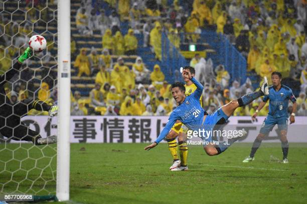 Kei Chinen of Kawasaki Frontale scores his side's first goal during the JLeague J1 match between Kashiwa Reysol and Kawasaki Frontale at Hitachi...
