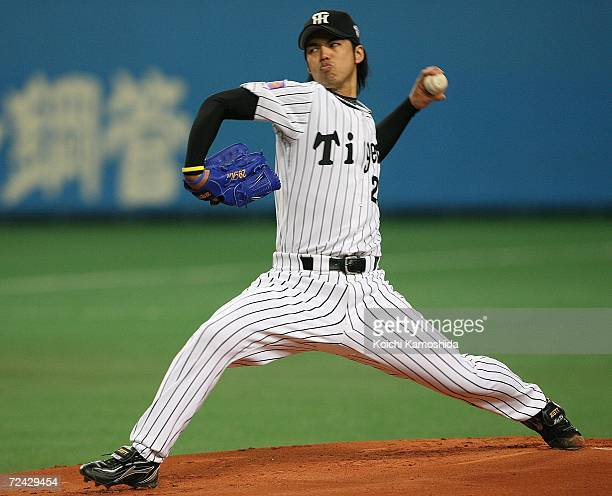Kei Igawa of Hanshin Tigers pitch during the Aeon All Star Series Day 4 MLB v Japan AllStars at the Kyocera Dome on November 7 2006 in Osaka Japan
