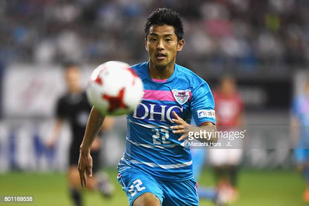 Kei Ikeda of Sagan Tosu in action during the JLeague J1 match between Sagan Tosu and Urawa Red Diamonds at Best Amenity Stadium on June 25 2017 in...