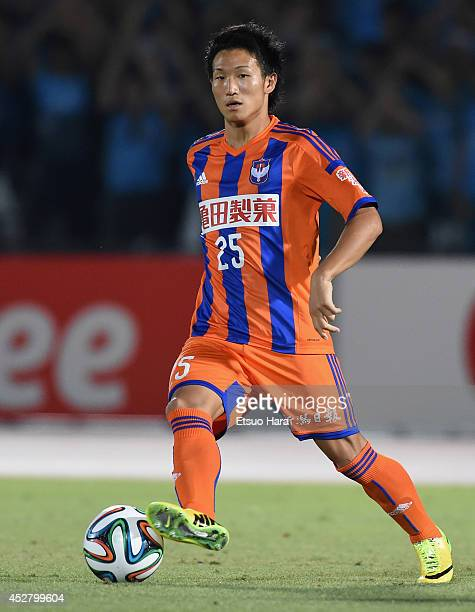 Kei Koizumi of Albirex Niigata in action during the J League match between Kawasaki Frontale and Albirex Niigata at Todoroki Stadium on July 27 2014...