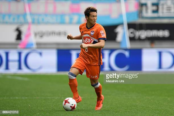 Kei Koizumi of Albirex Niigata in action during the JLeague J1 match between Sagan Tosu and Albirex Niigata at Best Amenity Stadium on April 8 2017...
