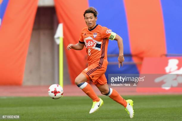 Kei Koizumi of Albirex Niigata in action during the JLeague J1 match between Albirex Niigata and FC Tokyo at Denka Big Swan Stadium on April 22 2017...