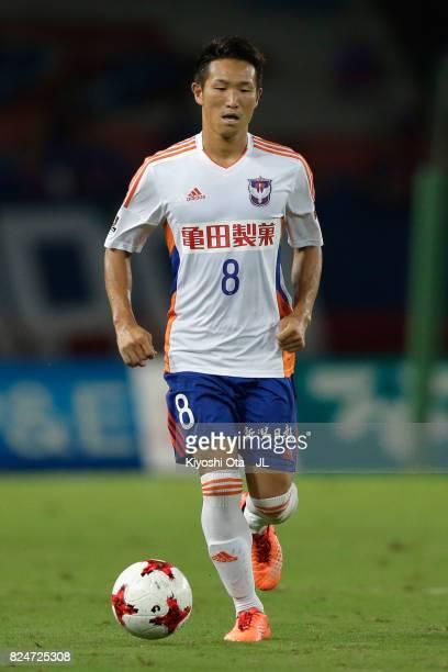 Kei Koizumi of Albirex Niigata in action during the JLeague J1 match between FC Tokyo and Albirex Niigata at Ajinomoto Stadium on July 30 2017 in...