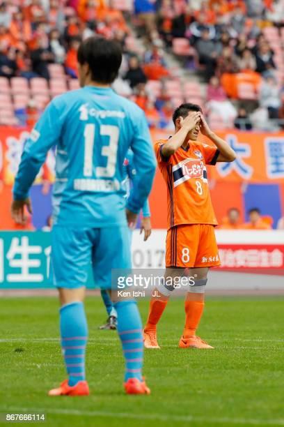 Kei Koizumi of Albirex Niigata in action the JLeague J1 match between Albirex Niigata and Sagan Tosu at Denka Big Swan Stadium on October 29 2017 in...