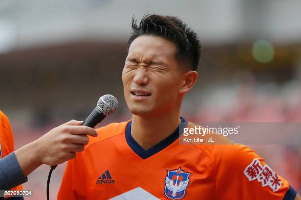 Kei Koizumi of Albirex Niigata is interviewed after his side's 10 victory in the JLeague J1 match between Albirex Niigata and Sagan Tosu at Denka Big...