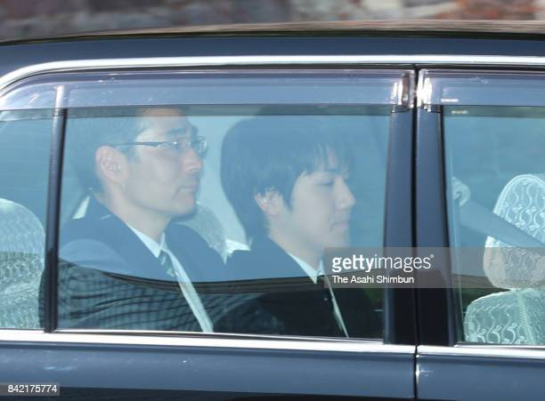 Kei Komuro fiance of Princess Mako of Akishino is seen on arrival at the Akasaka Estate on September 3 2017 in Tokyo Japan Princess Mako a...