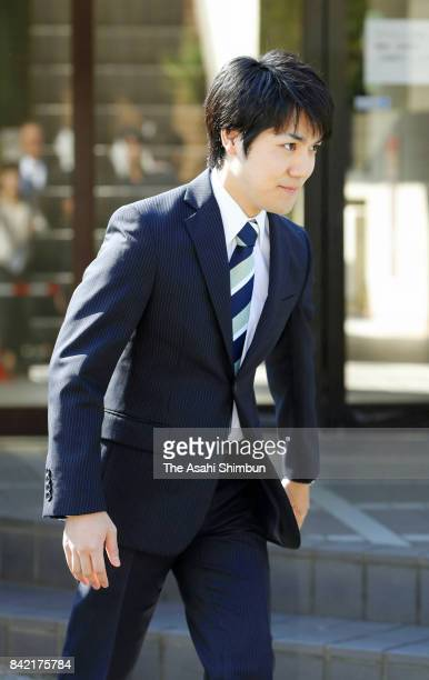 Kei Komuro fiance of Princess Mako of Akishino leaves his home on September 3 2017 in Yokohama Kanagawa Japan Princess Mako a granddaughter of the...