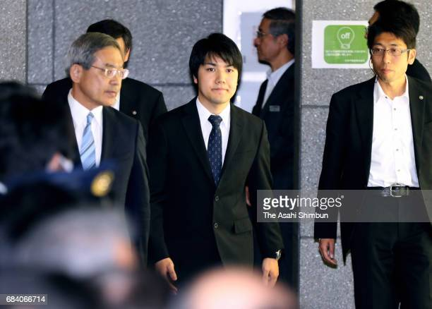Kei Komuro Princess Mako's fiancetobe is seen to speak to media reporter at his workplace on May 17 2017 in Tokyo Japan Shinichiro Yamamoto grand...