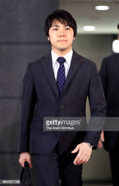 Kei Komuro Princess Mako's fiancetobe leaves his workplace on May 17 2017 in Tokyo Japan