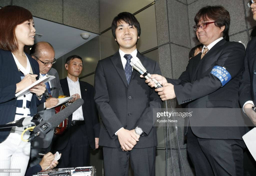 Kei Komuro, who will soon become engaged to Princess Mako, the first grandchild of Emperor Akihito, speaks to reporters in Tokyo on May 17, 2017. Komuro, a former fellow student with the princess at International Christian University, works at a Tokyo law firm while attending Hitotsubashi University's graduate school. ==Kyodo
