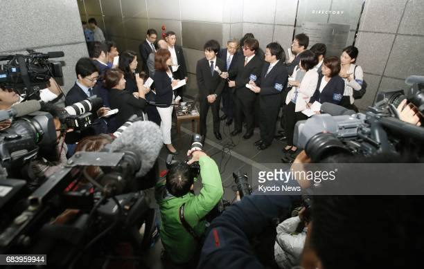 Kei Komuro who will soon become engaged to Princess Mako the first grandchild of Emperor Akihito speaks to reporters in Tokyo on May 17 2017 Komuro a...