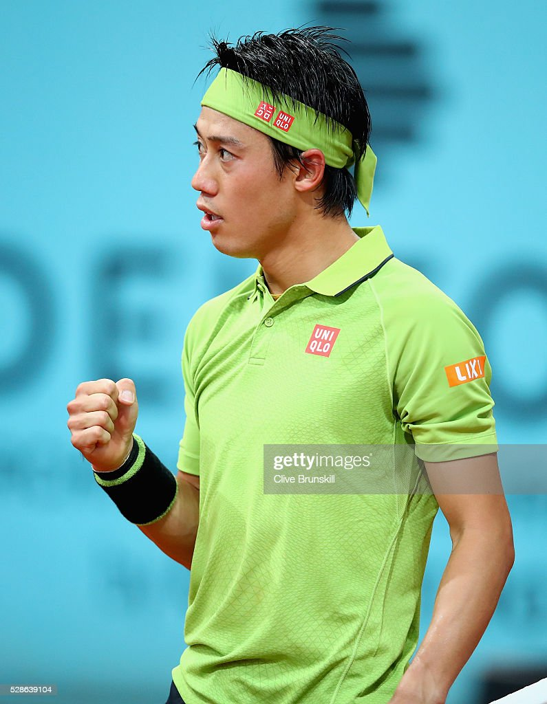 Kei Nishikori of Japan celebrates a point against Nick Kyrgios of Australia in their quarter final round match during day seven of the Mutua Madrid Open tennis tournament at the Caja Magica on May 06, 2016 in Madrid,Spain.