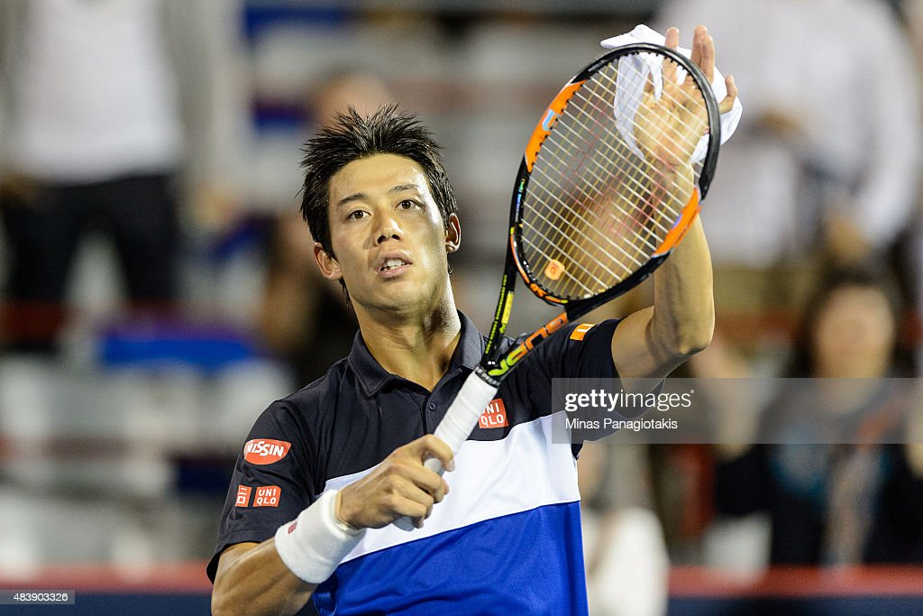 Kei Nishikori of Japan celebrates his victory over David Goffin of Belgium during day four of the Rogers Cup at Uniprix Stadium on August 13 2015 in...