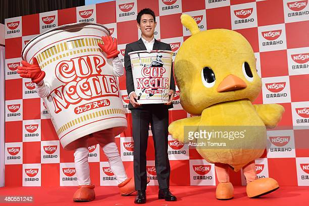 Kei Nishikori of Japan poses during the press conference on July 13 2015 in Tokyo Japan Nishikori renewed the contract with Nissin Foods Holdings Co...