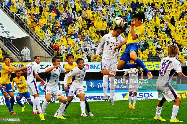 Kei Omoto of Tochigi SC heads the ball during the JLeague second division match between Tochigi SC and Kyoto Sanga at Tochigi Green Stadium on...
