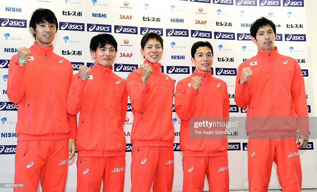 <a gi-track='captionPersonalityLinkClicked' href=/galleries/search?phrase=Kei+Takase&family=editorial&specificpeople=7933891 ng-click='$event.stopPropagation()'>Kei Takase</a>, <a gi-track='captionPersonalityLinkClicked' href=/galleries/search?phrase=Kazuhiro+Maeda&family=editorial&specificpeople=4473744 ng-click='$event.stopPropagation()'>Kazuhiro Maeda</a>, <a gi-track='captionPersonalityLinkClicked' href=/galleries/search?phrase=Yusuke+Suzuki&family=editorial&specificpeople=2261560 ng-click='$event.stopPropagation()'>Yusuke Suzuki</a>, <a gi-track='captionPersonalityLinkClicked' href=/galleries/search?phrase=Masakazu+Fujiwara&family=editorial&specificpeople=6779717 ng-click='$event.stopPropagation()'>Masakazu Fujiwara</a> and <a gi-track='captionPersonalityLinkClicked' href=/galleries/search?phrase=Hiroki+Ogita&family=editorial&specificpeople=7926068 ng-click='$event.stopPropagation()'>Hiroki Ogita</a> of Japan pose for photographs during a press conference ahead of the IAAF World Championships on August 20, 2015 in Beijing, China.