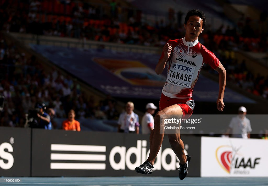 <a gi-track='captionPersonalityLinkClicked' href=/galleries/search?phrase=Kei+Takase&family=editorial&specificpeople=7933891 ng-click='$event.stopPropagation()'>Kei Takase</a> of Japan competes in the Men's 200 metres heats during Day Seven of the 14th IAAF World Athletics Championships Moscow 2013 at Luzhniki Stadium at Luzhniki Stadium on August 16, 2013 in Moscow, Russia.