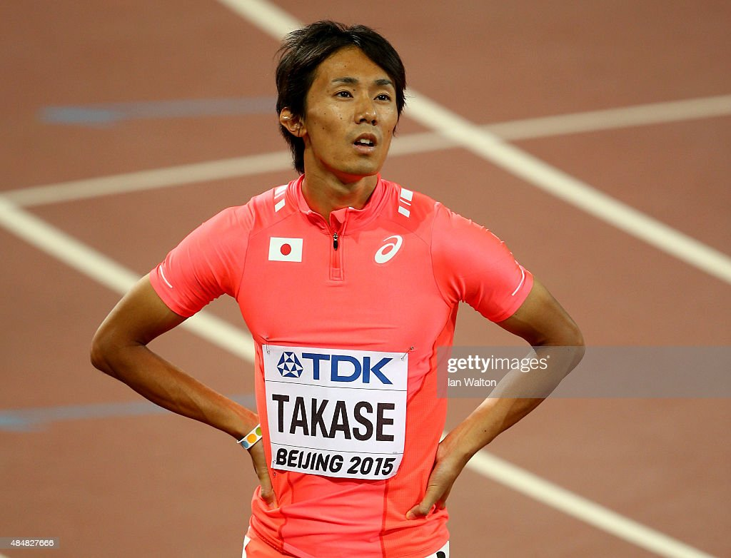 <a gi-track='captionPersonalityLinkClicked' href=/galleries/search?phrase=Kei+Takase&family=editorial&specificpeople=7933891 ng-click='$event.stopPropagation()'>Kei Takase</a> of Japan reacts after competing in the Men's 100 metres heats during day one of the 15th IAAF World Athletics Championships Beijing 2015 at Beijing National Stadium on August 22, 2015 in Beijing, China.