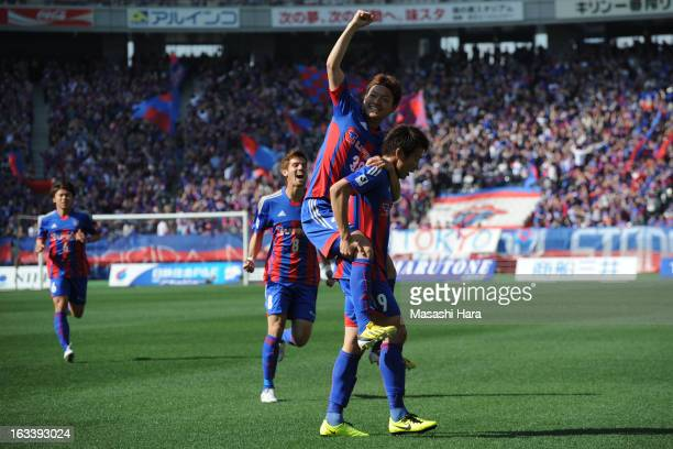 Keigo Higashi of FC Tokyo celebrates the first goal during the JLeague match between FC Tokyo and Kashiwa Reysol at Ajinomoto Stadium on March 9 2013...