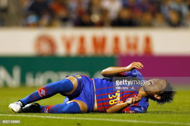 Keigo Higashi of FC Tokyo reacts after missing a chance during the JLeague J1 match between Jubilo Iwata and FC Tokyo at Yamaha Stadium on June 25...