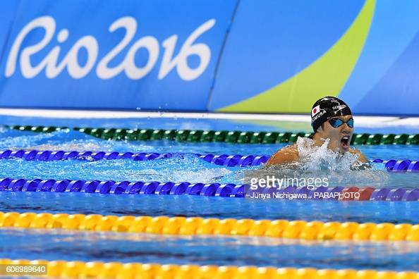 Keiichi Kimura of Japan competes in the Men's 200m IM SM11 Final on day 9 of the Rio 2016 Paralympic Games at Olympic Aquatics Stadium on September...