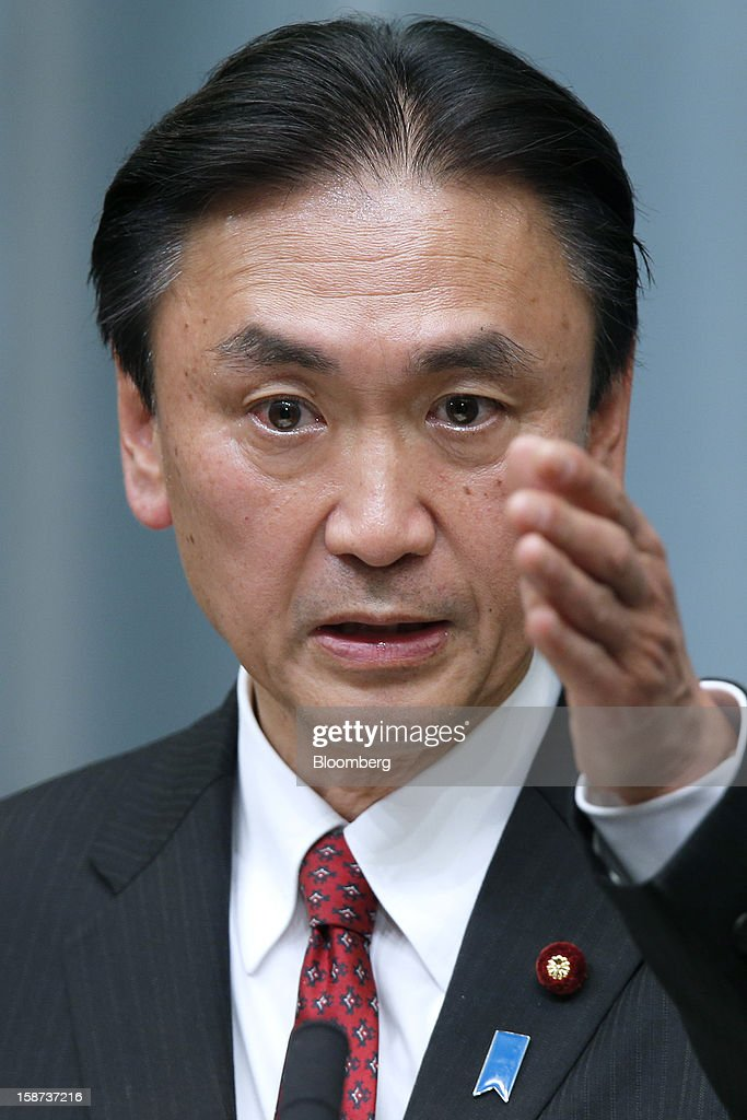 Keiji Furuya, Japan's newly appointed chairman of the National Public Safety Commission, speaks during a news conference at the prime minister's official residence in Tokyo, Japan, on Thursday, Dec. 27, 2012. Japan's parliament confirmed Shinzo Abe as the nation's seventh prime minister in six years, returning him to the office he left in 2007 after his party regained power in a landslide election victory last week. Photographer: Kiyoshi Ota/Bloomberg via Getty Images