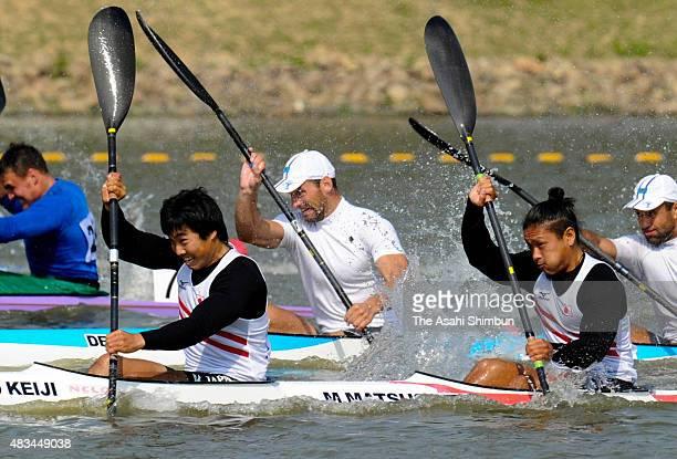 Keiji Mizumoto and Momotaro Matsushita of Japan compete in the Canoe Sprint Men's Kayak Pair 200m during the day fourteen of the Guangzhou Asian...