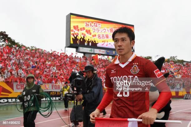 Keiji Tamada of Nagoya Grampus celebrates his side's 32 victrory in the JLeague J2 match between Nagoya Grampus and Shonan Bellmare at Paroma Mizuho...