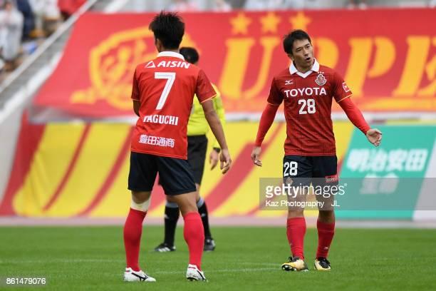 Keiji Tamada of Nagoya Grampus celebrates scoring his side's third goal during the JLeague J2 match between Nagoya Grampus and Shonan Bellmare at...