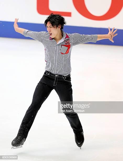 Keiji Tanaka competes in the Men's Singles Free Skating during day three of the 85th All Japan Figure Skating Championships at Towa Yakuhin RACTAB...
